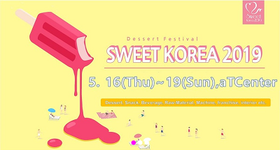 SWEET KOREA 2019